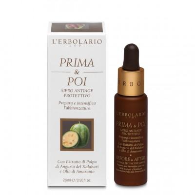 Zaštitni serum protiv starenja kože za prije i poslije sunčanja