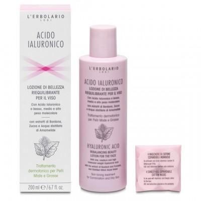 Losion za vraćanje ravnoteže mješovitoj i masnoj koži lica Acido Ialuronico