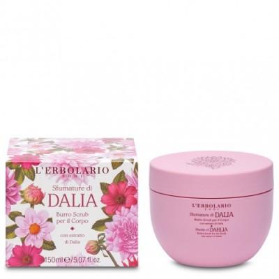 Piling maslac za tijelo Sfumature di Dalia